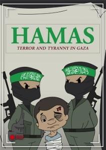 hamas in comics
