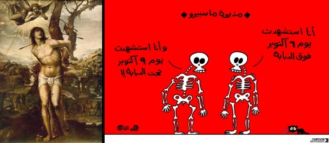 "Two graphic depictions of martyrdom: LEFT: Saint Sebastian, the patron saint of holy Christian death, among other things. RIGHT: martyrs of the Egyptian Revolution are depicted in the cartoon ""The Massacre of Maspero"" The text reads: 'I died as a martyr on October 6, in a tank.' (the war with Israel) / 'I died as a martyr on October 9, under a tank.' (Courtesy of CartoonMovement.org)"