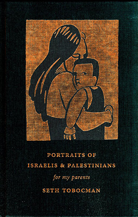 portraits-of-israelis-and-palestinians